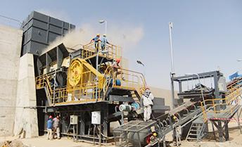 美国曼哈顿投资集团沙特金矿项目