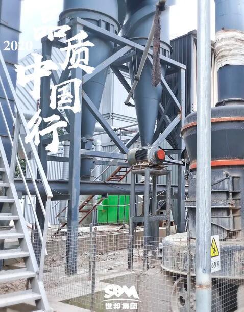 2020世邦磨机回访小记(三)|河北山东站