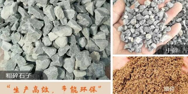 时产150吨破碎毛石的机器可以选用哪些,大概多少钱?